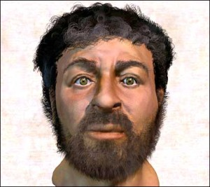 Jesus' Actual Appearance - best scientific guess