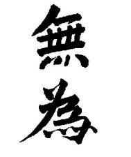 Wu Wei  Doing Nothing